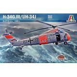 Вертолет H-34G III/UH-34J 1:48