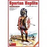 Спартанский воин, V век до нашей эры 1:16
