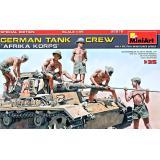 Экипаж немецкого танка