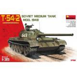 Средний танк T-54-2, образца 1949 г. 1:35