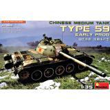 Китайский средний танк