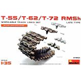 Гусеничные цепи семейства T-55/T-62/T-72, поздний выпуск 1:35