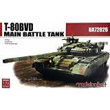 Основной боевой танк T-80БВД 1:72