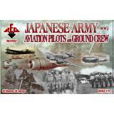 Пилоты и наземный персонал армейской авиации Японии 2МВ 1:72