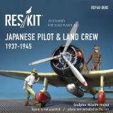 Японский пилот и обслуживающий персонал, 1937-1945, 2МВ 1:48