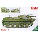 Боевая машина десанта БМД-1 (новые колеса, ракета) 1:35