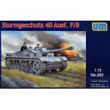 Немецкая САУ Sturmgeschutz 40 Ausf F/8 1:72