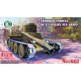 Бронированный автомобиль кавалерии армии США 1:72