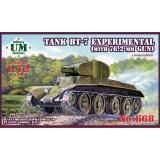"""Танк """"БТ-7 экспериментальный"""" с 76,2 мм пушкой (ограниченная серия) 1:72"""