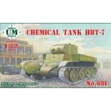 Химический огнеметный танк ХБТ-7 1:72