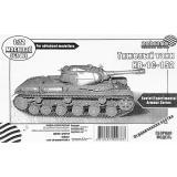 Тяжелый танк КВ-1С-152 1:72