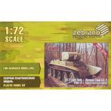 Легкий танк БТ-7, первый опытный вариант 1:72