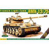 Французский легкий танк AMX-13/75 1:72