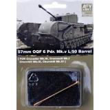 Ствол L/50 для 57-мм пушки OQF 6 Prd. Mk.V 1:35