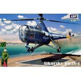Вертолет Sikorsky H03S-1 1:48