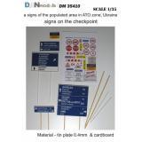 Материал для диорам: знаки на блокпост, знаки населенных пунктов, зона АТО, Украина 1:35