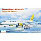 Пассажирский самолет Airliner A220-300