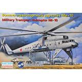 Военно-транспортный вертолет Ми-10 1:144