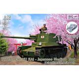 Японский средний танк Type 3 CHI-NU KAI 1:72