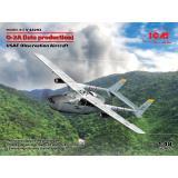 Американский самолет-разведчик O-2A (позднего производства)