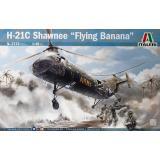 Вертолет H-21C Shawnee