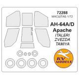 Маска для модели вертолета AH-64A/D Apache (Italeri) 1:72