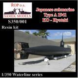 Японская подводная лодка типа 1941 года