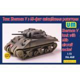 Танк Sherman V с 60-ти фунтовыми авиационными ракетами 1:72