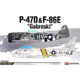 Истребители: P-47D и F-86E