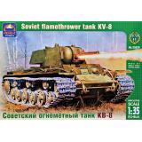 Советский огнемётный танк КВ-8