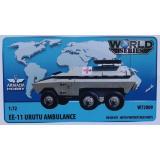 Санитарный бронеавтомобиль EE-11 URUTU 1:72