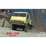 Современный военный грузовик 4x4 мод.4350 (смоляные колеса)