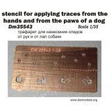 Фототравление: Трафарет для нанесения следов от рук и от лап собаки 1:35