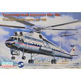 Транспортный вертолет Ми-10К 1:144