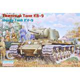 Тяжелый танк КВ-9