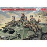 Десантники на бронетехнике (1979-1991) 1:35