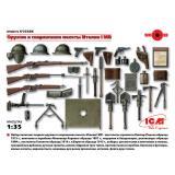 Оружие и снаряжение пехоты Италии І МВ 1:35