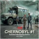 Чернобыль#1. Пункт радиационного контроля