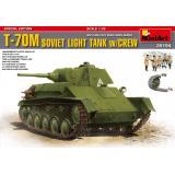 Легкий танк T-70M с экипажем, специальная версия 1:35