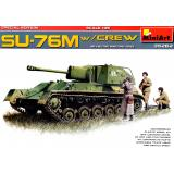 Самоходно-артиллерийская установка СУ-76М с экипажем 1:35