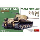Египетский танк Т-34/85 с экипажем