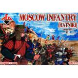 Московская пехота (воины). 16 век, набор 1 1:72