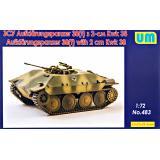 Разведывательный танк 38 (т) с 2 см KwK 38 1:72