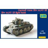 Шведский легкий танк Strv m/41 SII