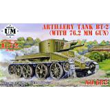 Артиллерийский танк БТ-2 с 76,2 мм. орудием 1:72