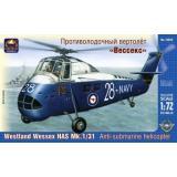 Противолодочный вертолет Westland Wessex HAS Mk.1/31 1:72