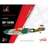 Истребитель Мессершмитт Bf 109E (на службе стран Западной Европы), часть 2. (2 модели в наборе)