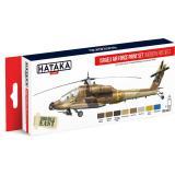 Набор красок Израильские ВВС (современные вертолеты), 8 шт.