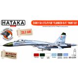 Набор красок Рання версія Су-27С/УБ