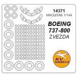 Маска для модели самолета Boeing 737-800 (Zvezda) 1:144